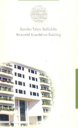 Booklet Beamount
